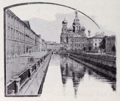 Uppståndelsens katedral.