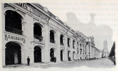 Gostiny Dwor, den stora bazaren.