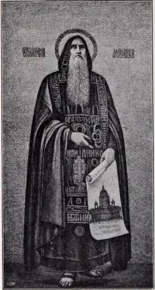 Isaakija Dalmatskago.
