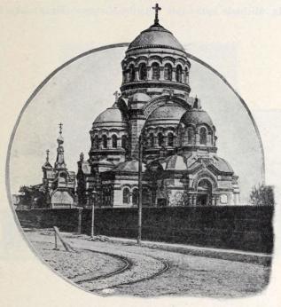 Den Heliga Jungfruns kyrka.