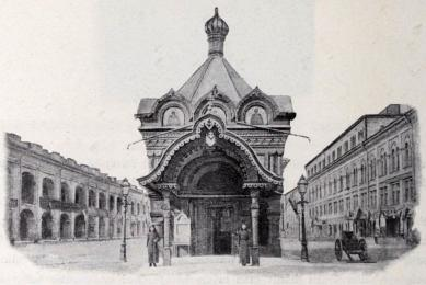 Kapellet vid Gostiny Dwor.
