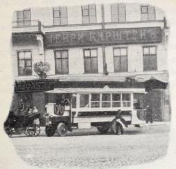 Automobilomnibus.
