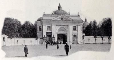 Entréen till Alexander-Newskijklostret.