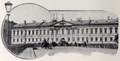 Maria Magdalenasjukhuset, där fattiga kostnadsfritt erhålla värd.
