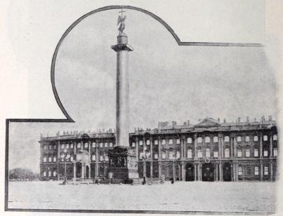 Vinterpalatset, sedt från Dworzowytorget.