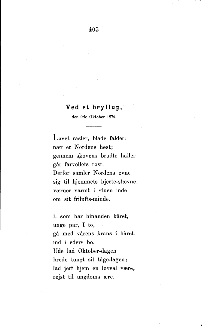 lille digt til brudeparret