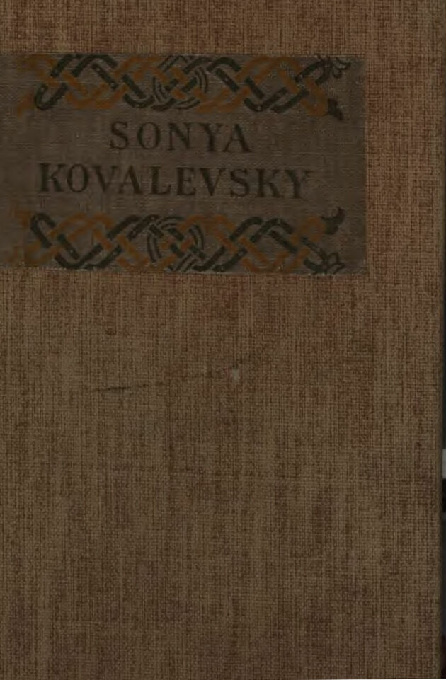 sonya kovalevsky Sonya kovalevsky day 2017 saturday, november 11, 2017 10am - 3pm at the montgomery college rockville campus registration will open at the end of september.