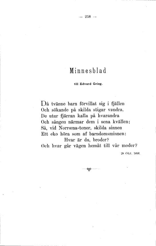text till minnesblad